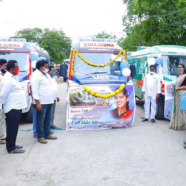 Vidadala Rajini Started Ambulances Without YSR And Jagan images