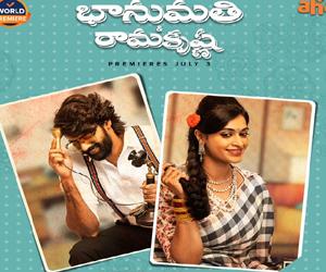 Bhanumathi and RamaKrishna Review | Bhanumathi and RamaKrishna Movie Review