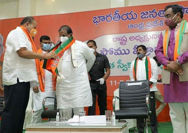 AP is not easy ... Ram Madhav warned