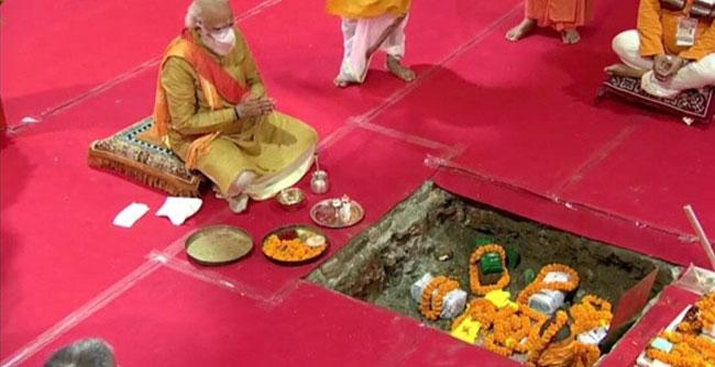 Ayodhya Bhoomi Puja ... Modi creates new record!