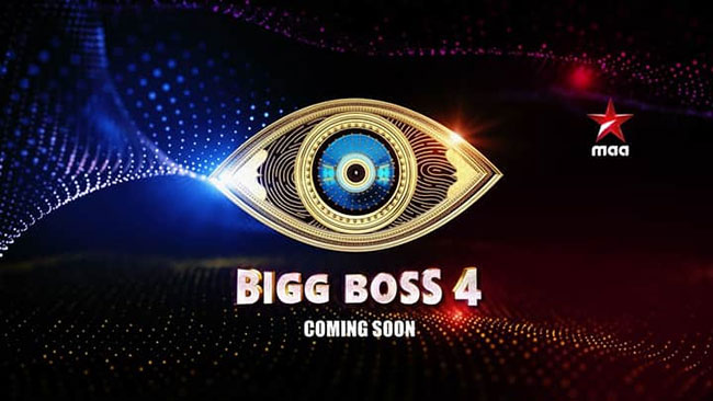 Bad news for Bigg Boss lovers .. postponed again .. !!