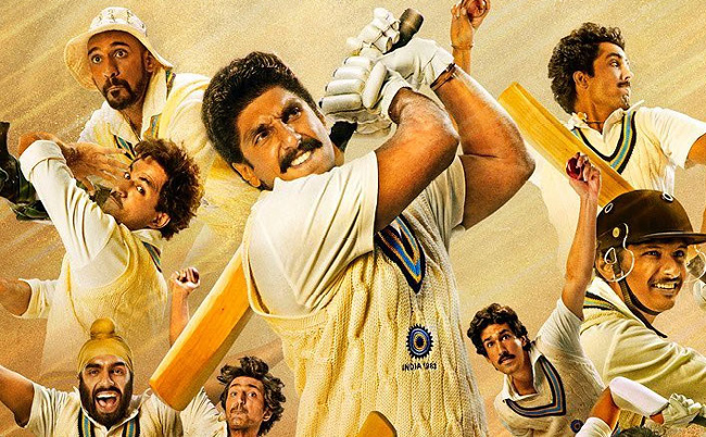 Biopic makers leaning towards a huge offer