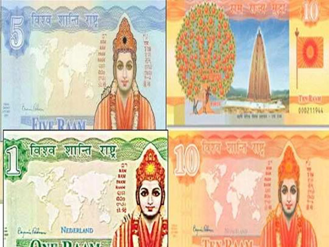 Currency with Sri Rama's photo..where!