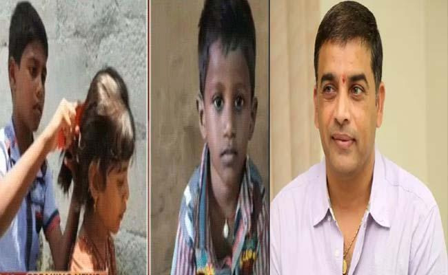 Dil Raju who adopted orphans and expressed a good heart ...!