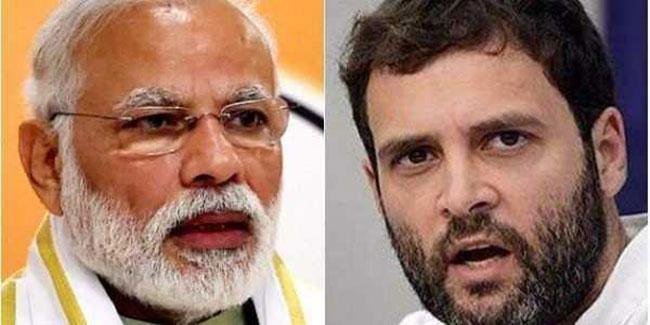 Pm Narendra Modi Vs Rahul Gandhi