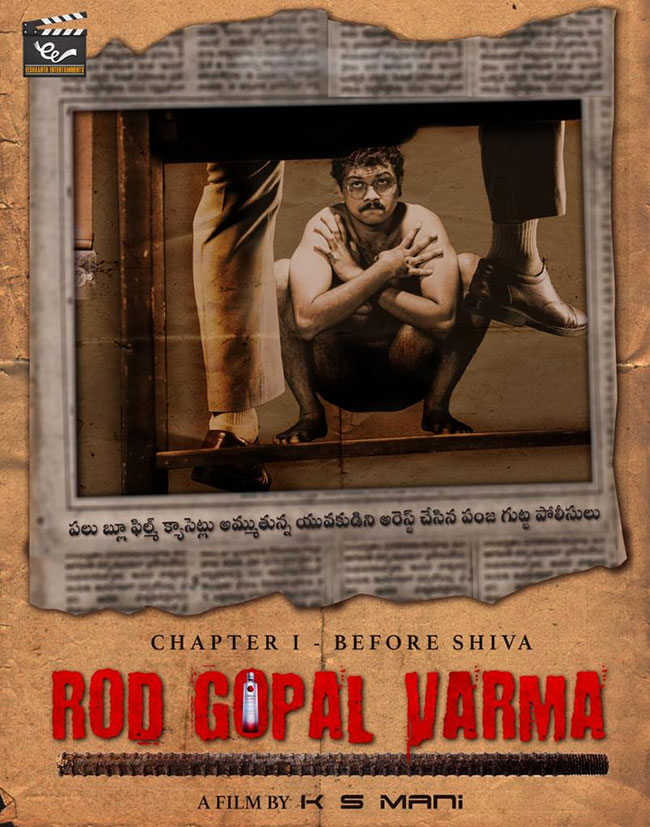 Police seated 'Rod Gopal Varma' naked ...!