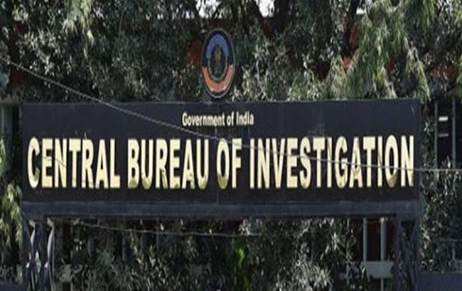 Huge shock to CBI .. 40 thousand witnesses .. 100 audio and video tapes are baseless