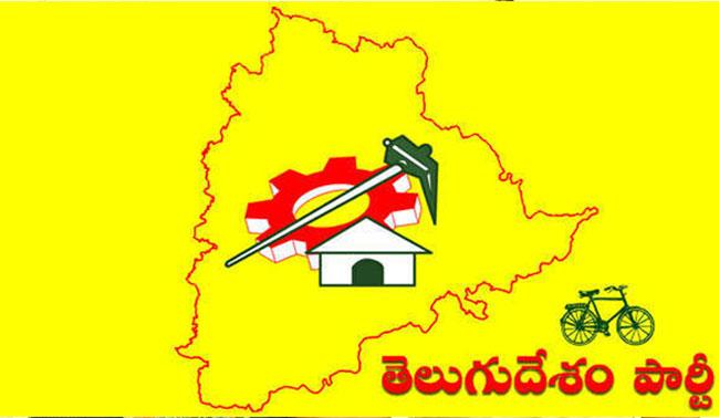 Uprising in Telangana TDP .. Leaders' letter to Babu