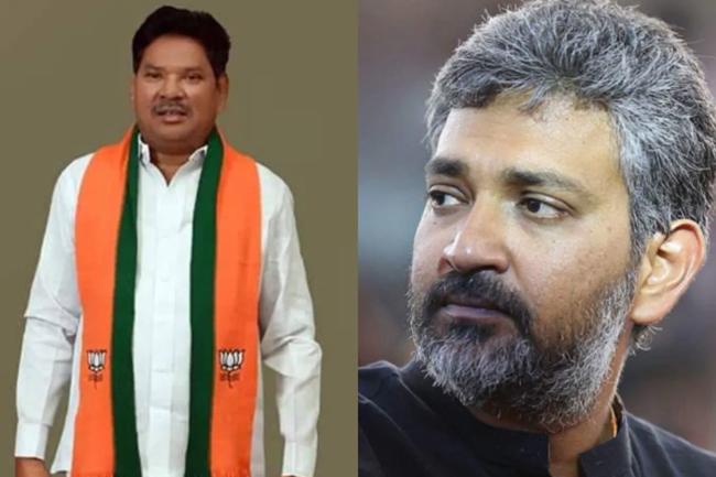 BJP MP Soyam Bapu Gives Warning to Rajamouli