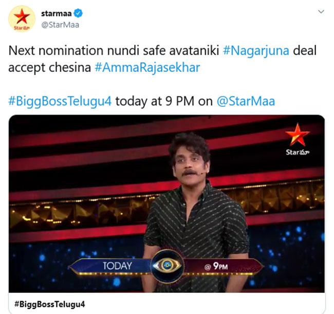 Bigg Boss Telugu 4 Updates