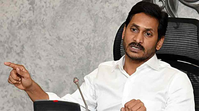 Cm Ys Jagan Write A Letter To Central Govt