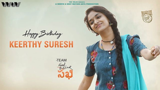 Keerthi Birthday Special Video from 'Good Luck Sakhi' ...!