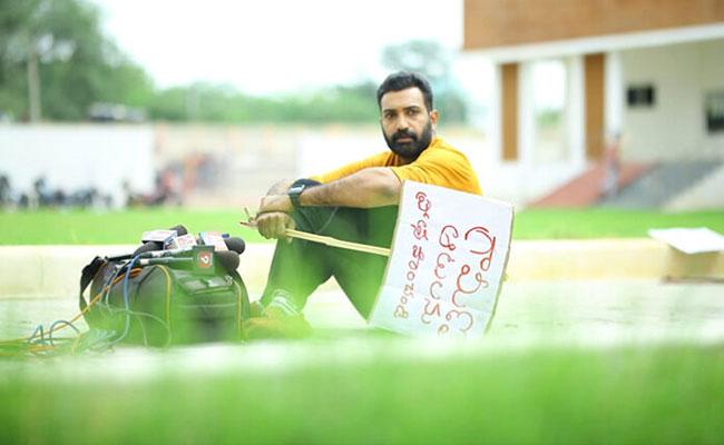 Nandamuri hero '' Saradhi '' first look ...!