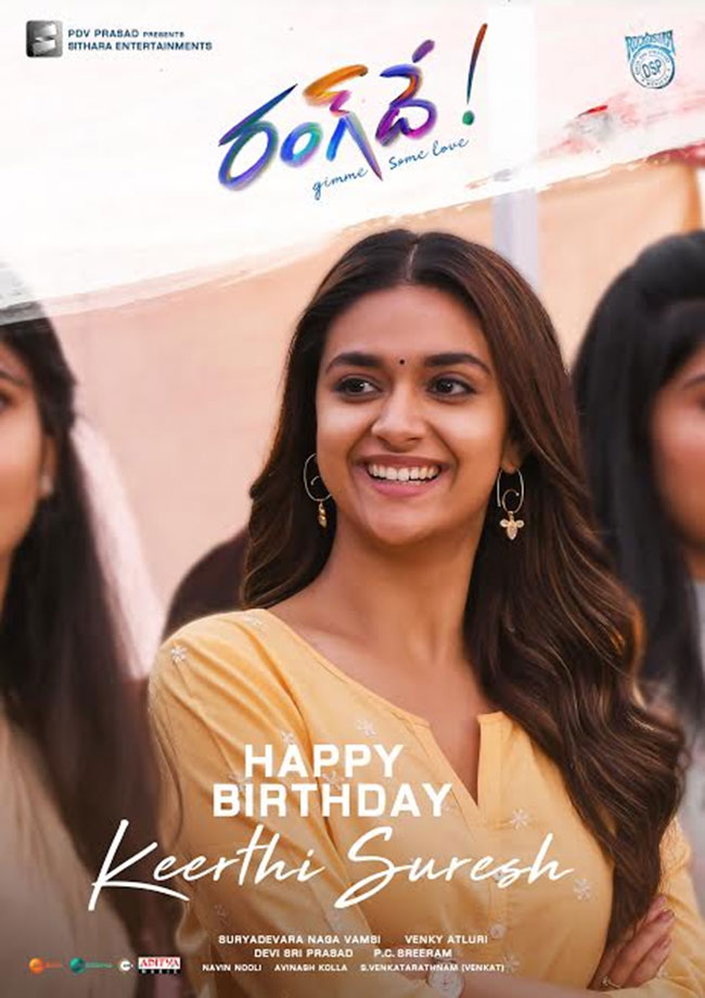 New poster from 'Rang De' as a birthday present for Keerthi Suresh ...!