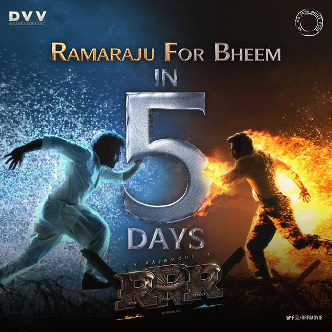 Rama Raju For Bheem In 5 Days