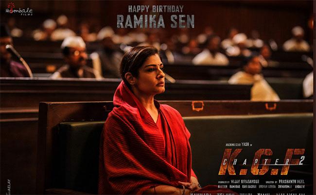 Raveena Tandon Look In Kgf2