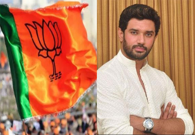 The BJP shocked Chirag before the election