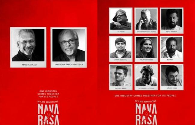Web Series Navarasa To Mark Maniratnam Digital Debut On OTT