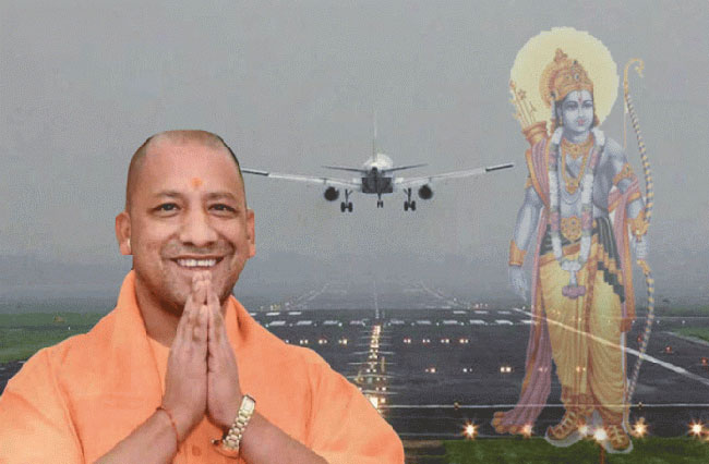 Airport in Ayodhya to be named Maryada Purushottam Sri Ram