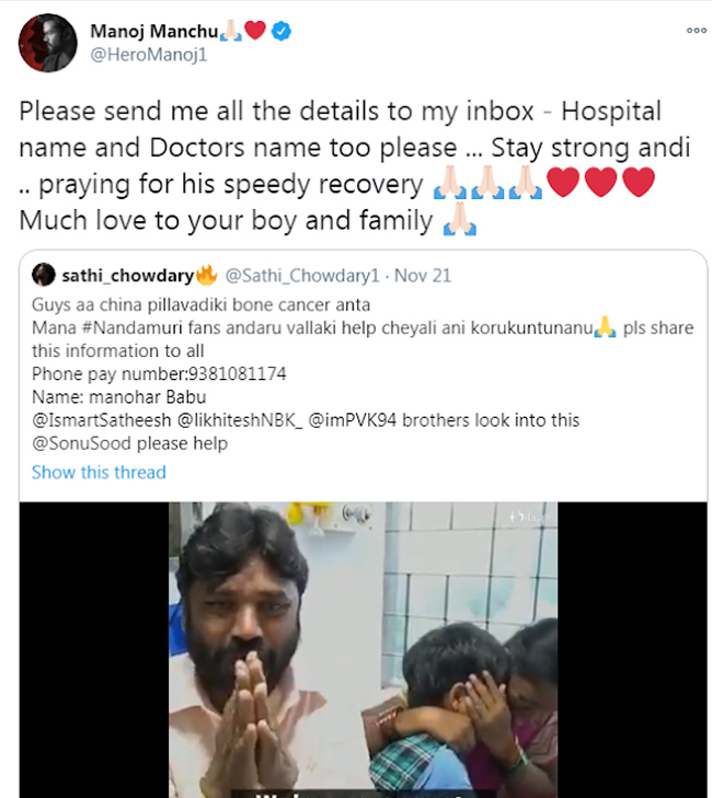 Manoj who came forward to help