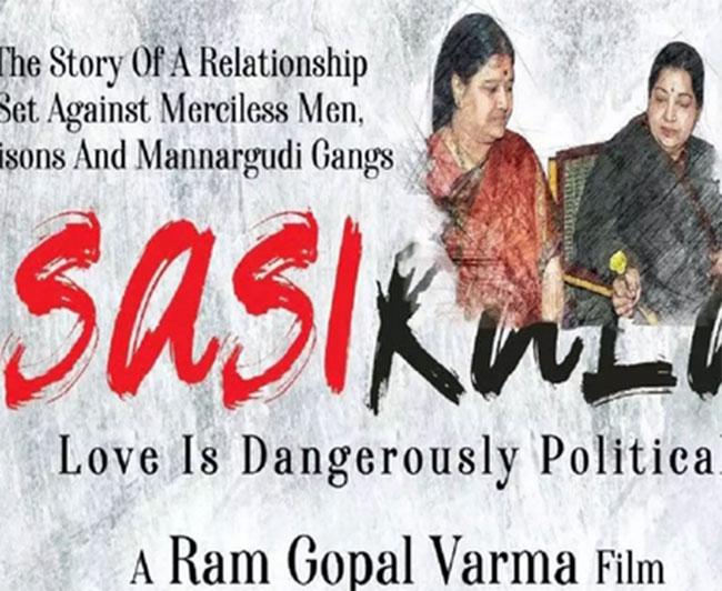 RGV Announces Sasikala Biopic