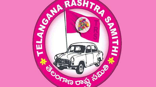 TRS first list Released 105 people were given tickets