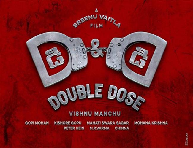 Vishnu Manchu And Sreenu Vaitla Dhee Sequel