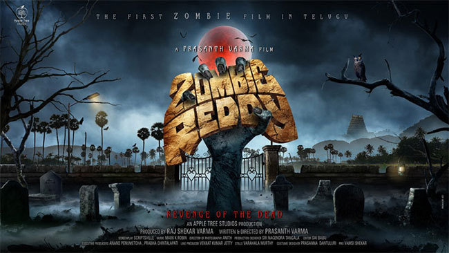First Bite of Zombie Reddy