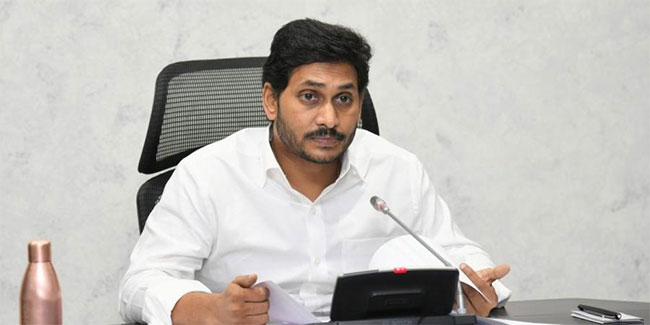 CM Jagan Says no to give appointment to MLA Anna Rambabu