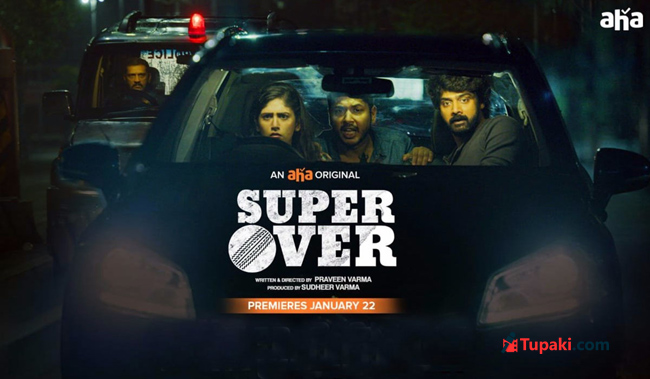 Super Over Review