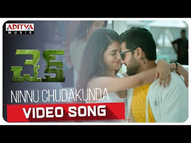 'Check' video song release
