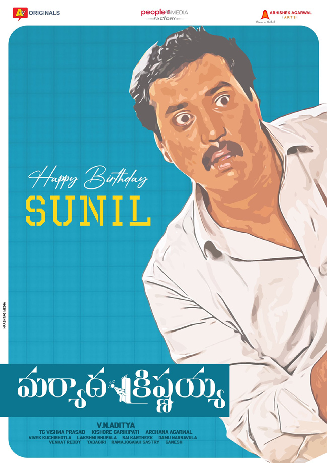 #Sunil? .. Are you copying your own movie?