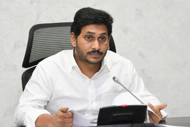 AP Cabinet meeting: CM Jagan's key decision