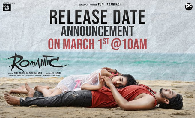 Akash Puri declares March 1 as 'Romantic' Day