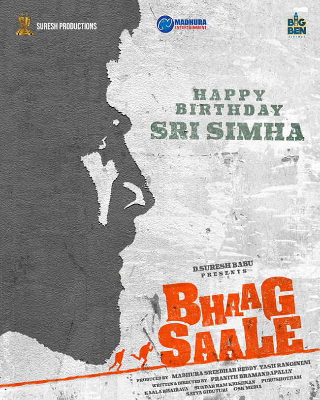 Bhaag Saale First Look Released