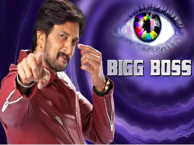 I Don't Want To Be A Bigg Boss Host