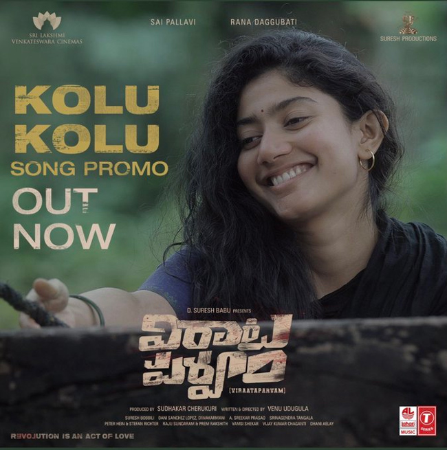 Kolu Kolu Song Promo From Virata Parvam
