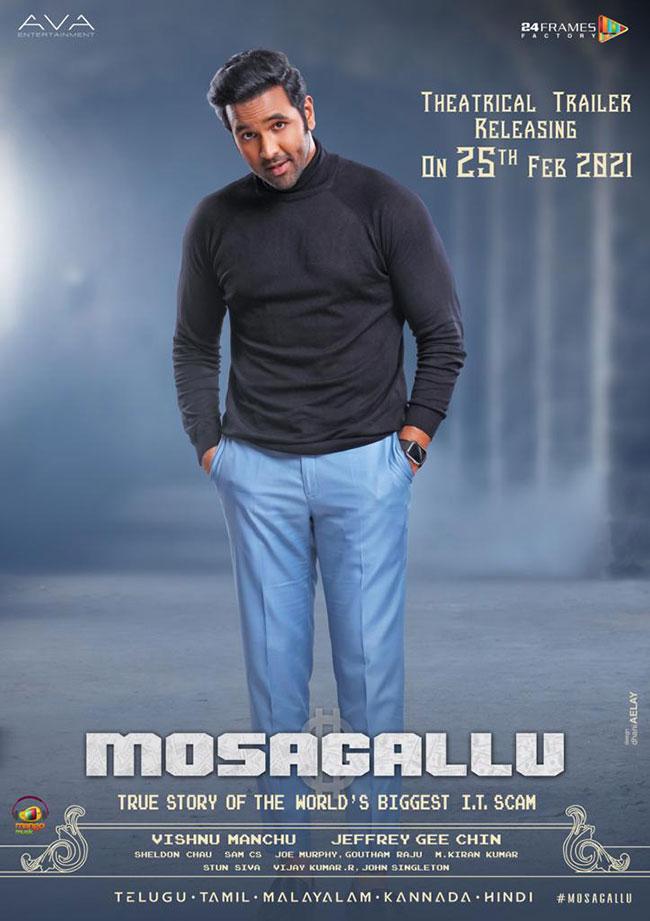 Mosagaallu Trailer Date Fixed