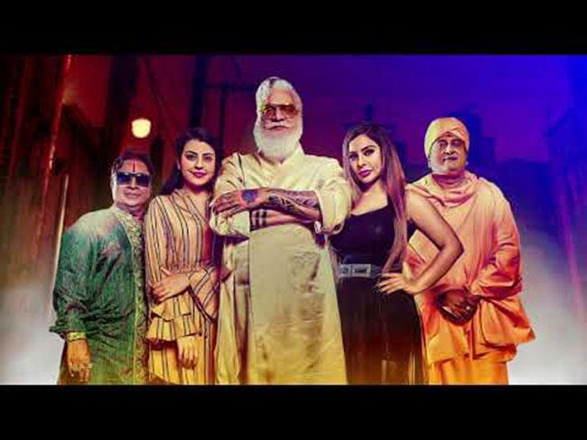 Sri Reddy Role In Climax Movie