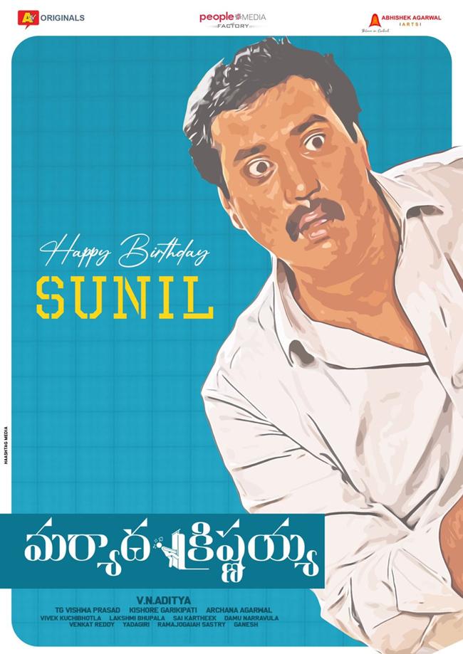 Sunil as 'Maryada Krishnayya' ..!