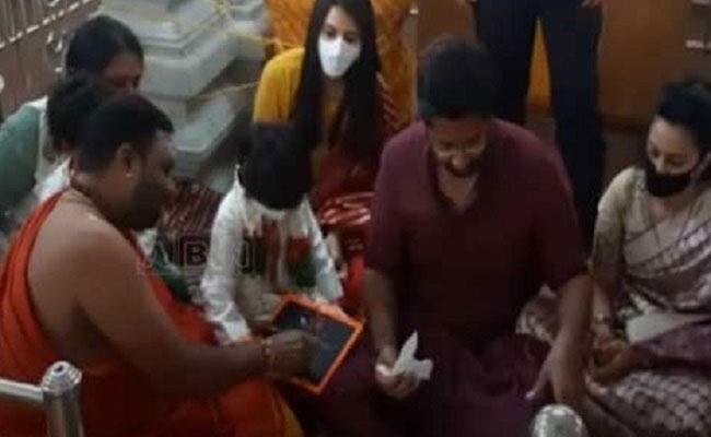 Chandrababu Naidu Grandson Aksharabhyasam Ceremony Performed At Basara temple