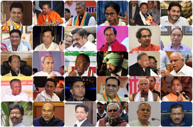 Do you know the salaries of Chief Ministers in the country?