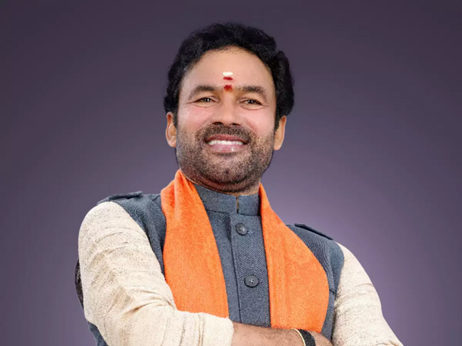 Have you heard Kishan Reddy's latest remarks on the KCR government?