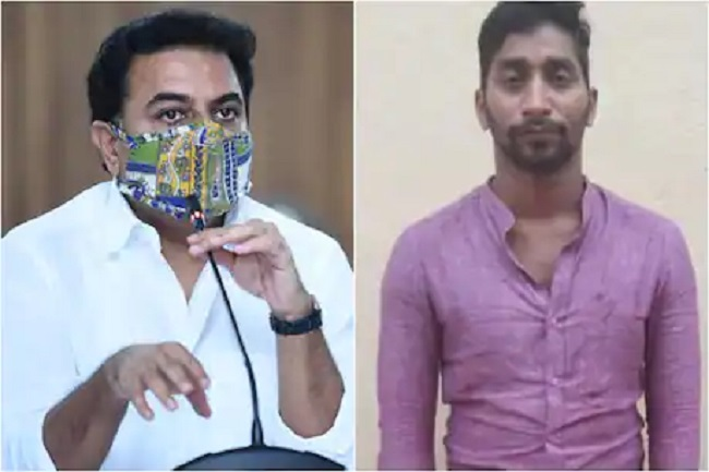 KTR PA man arrested for cheating .. Do you know who he is yet!