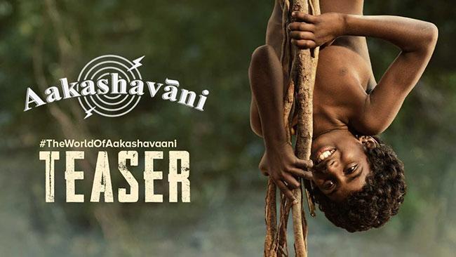 The World Of Aakashavaani Teaser