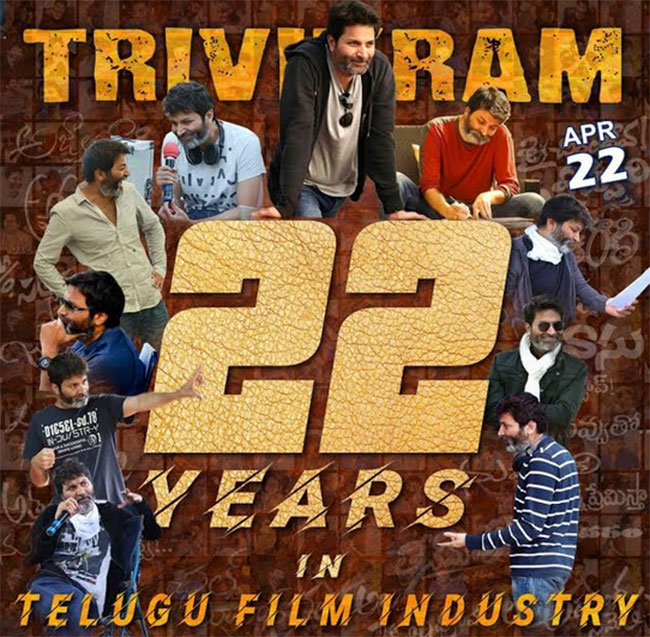 22 Years For Trivikram In Tollywood