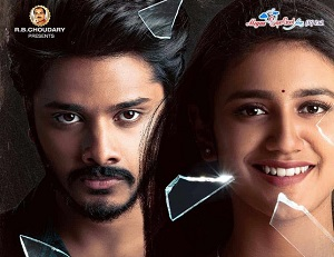 Another Tollywood film postpones its release with Covid19 scare