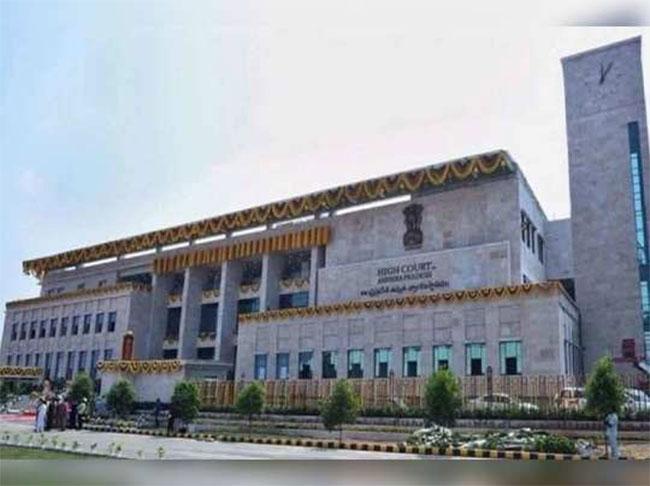 Ap High Court Fires On Central Govt