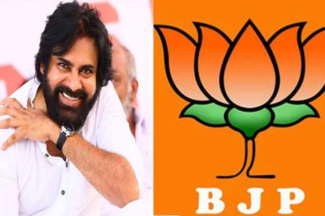 BJP honors Pawan