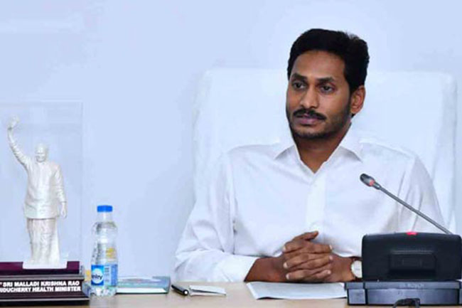 Is CM Jagan in trouble?
